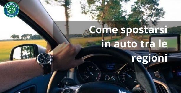 come spostarsi in auto tra regioni